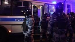 Двух трансгендеров задержали нанезаконной акции вМоскве
