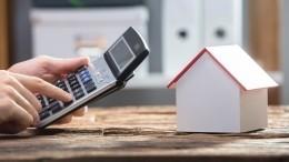 ВКремле рассказали осудьбе льготного ипотечного кредитования вРФ