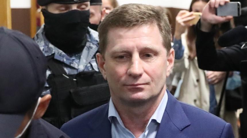 Сергей Фургал непризнал вину попредъявленным обвинениям