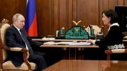 Путин встретился сглавой Агентства стратегических инициатив