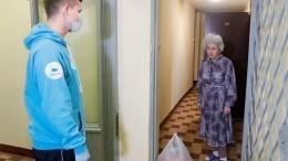Волонтеры «Мывместе» навестили пенсионеров, находящихся насамоизоляции