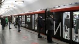 Движение на«фиолетовой» ветке московского метро восстановили
