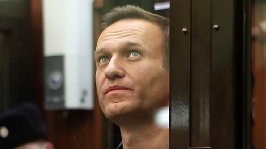 Конгресс США рассмотрит проект осанкциях против России из-за Навального