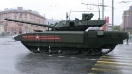 Российский танк «Армата» впервые отправится назарубежную выставку