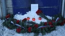 Названа причина пожара наскладе вКрасноярске, где погибли трое пожарных