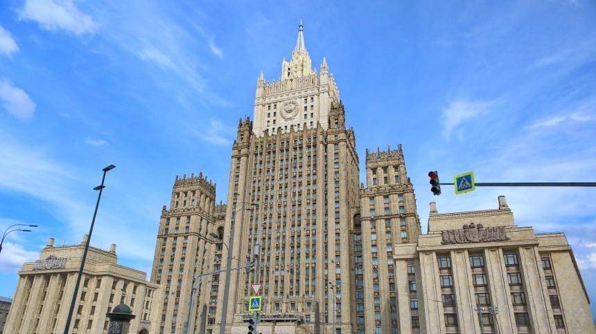 ВМИД РФрассказали ореакции навмешательство США вовнутренние дела России