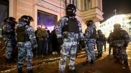 ВМВД пояснили фото сзадержанными нанезаконных акциях вСахарово