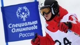 Всероссийская спартакиада специальной Олимпиады стартовала вКазани