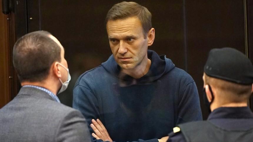 Зачто Алексея Навального снова отправили подсуд?