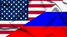 ВСША заявили оболее «эффективном противостоянии» России