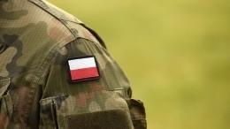 Польша смоделировала войну сРоссией ипотерпела крах зачетыре дня