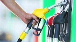 НаХабаровском НПЗ возобновили выпуск бензина после дефицита