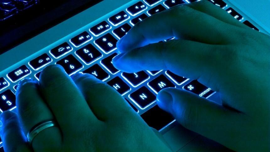 Сайт Росгвардии отразил массированную хакерскую атаку из-за рубежа