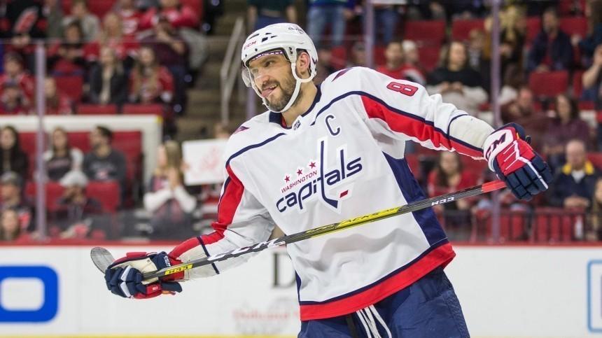 Цель уже рядом: Овечкин занял седьмое место поколичеству голов вистории НХЛ