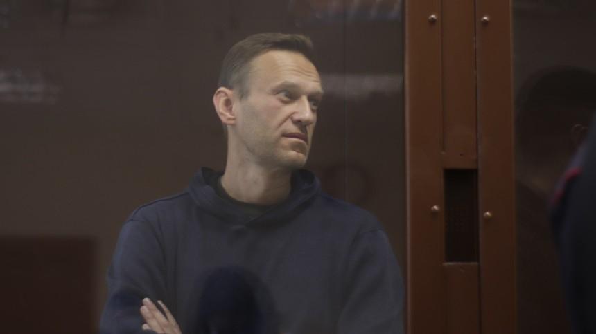 Суд признал Навального виновным вклевете наветерана ВОВ