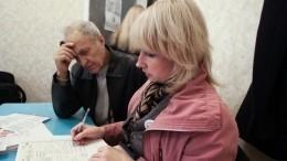 Всероссийскую перепись населения из-за коронавируса перенесли насентябрь