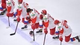 Глава IIHF опроверг использование «Катюши» вместо гимна России наЧМ