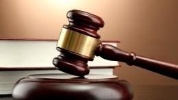 ВНижегородской области мужчину приговорили кдевяти годам колонии загосизмену