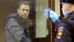 Суд перенес заседание поделу Навального оклевете наветерана на12февраля