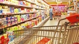 ВМинсельхозе исключили скачкообразное повышение цен напродукты