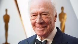 Скончался самый пожилой обладатель «Оскара» Кристофер Пламмер