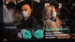 Эксперт спрогнозировал снижение заболеваемости COVID-19 вМоскве
