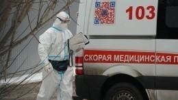 Мать десятерых детей умерла откоронавируса вПетербурге