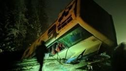 Автобус сдетьми съехал вкювет подороге сгорнолыжного курорта вПермь— жесткие кадры