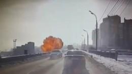 Видео момента взрыва, прогремевшего под мостом вИркутске