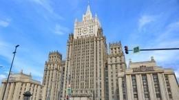 Высылка европейских дипломатов изРФбыла вынужденной мерой— МИД России