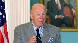 Умер бывший госсекретарь США Джордж Шульц