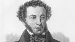 Дуэль Пушкина иДантеса: Как умер великий русский поэт?