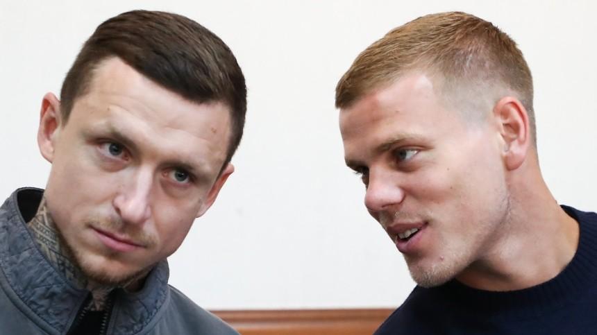 Адвокаты Кокорина иМамаева обжалуют приговор Мосгорсуда