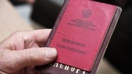 ВКремле рассказали обогромной работе поулучшению жизни пенсионеров