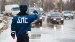 Шины иремни: зачто еще будут штрафовать российских водителей с1июня