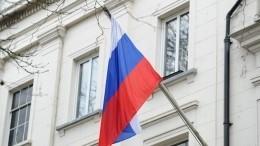 Германия, Швеция иПольша высылают российских дипломатов