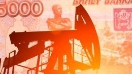 Цена нефти марки Brent превысила 60 долларов забаррель впервые загод