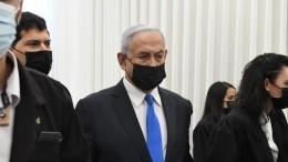 Суд над Нетаньяху поделу окоррупции закончился без решения
