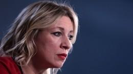 ВМИД назвали «наступлением наРФ» конференцию членов ФБК спредставителями ЕС