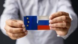 Отрабатывают деньги: Политолог опризывах ФБК ввести санкции Запада против РФ