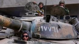 Военные РФпровели вСирии масштабные учения сместными танкистами
