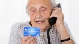 ВОНФ нашли способ защитить деньги пенсионеров отмошенников