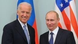 ВБелом доме объяснили звонок Байдена Путину раньше, чем другим лидерам