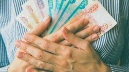 Маткапитал наинвестиции: что это значит икуда рекомендуют вкладывать эксперты