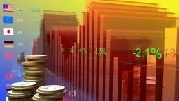 Курс доллара упал ниже 74 рублей впервые с21января
