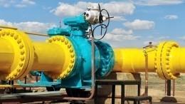 Транзит газа вКалининград через Литву приостановлен попросьбе «Газпрома»