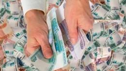 Песков опроверг сообщения овыделении денег для «сглаживания недовольства»