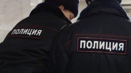 Видео: стали известны подробности «нападения» начемпионку России покерлингу