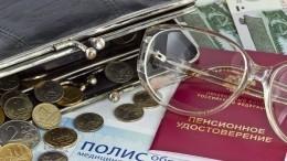 ВКремле рассмотрят все варианты индексации пенсий работающим пенсионерам