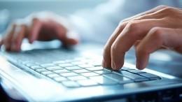 Специалисты всфере интернет-коммуникаций особо востребованы вгоскомпаниях